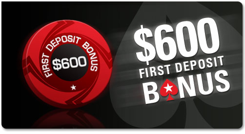 PokerStars.com Deposit Codes